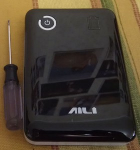 aili powerbank